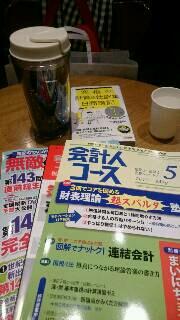 会計人コ→ス5月号&無敵の簿記