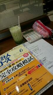 連休最終日&会計人コ→ス6月号買いました