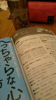「日商簿記ー1グランプリ」?